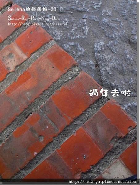 P0205台南 (34).JPG