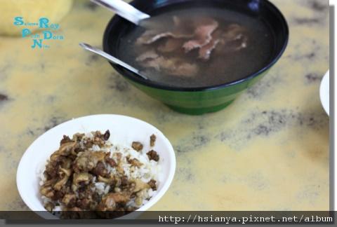 旗哥牛肉湯 (2).JPG