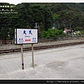P0413-出發台東 (6).JPG