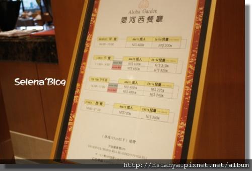 P990525國賓大飯店.JPG