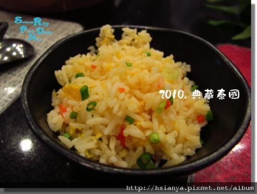 P991120-第五天午餐 (6).JPG