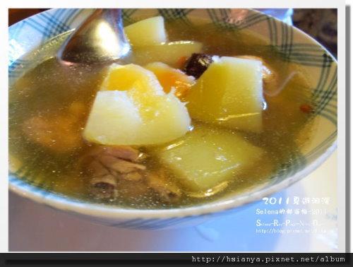 20110515四代務農 (47).JPG