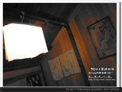 20110515四代務農 (5).JPG