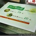 990516礁溪蔥油餅 (3).JPG