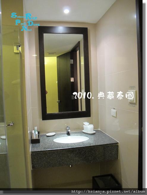 P991120-kantary house (11).JPG