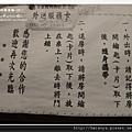 P0413-知本溫泉 (18).JPG