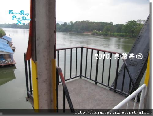 P991117-桂河大橋 (8).JPG