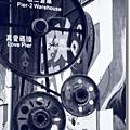 P990905駁二特區 (5).JPG