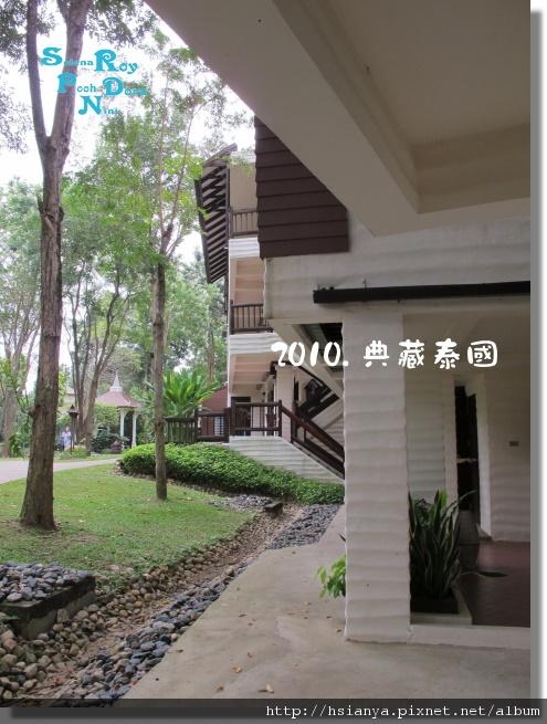 P991117-典藏莊園-早 (12).JPG