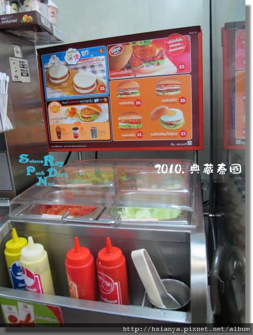 P991120-小吃 (2).JPG