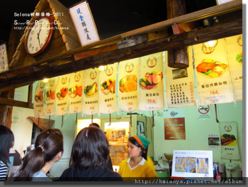 P0227悟饕午餐 (1).jpg