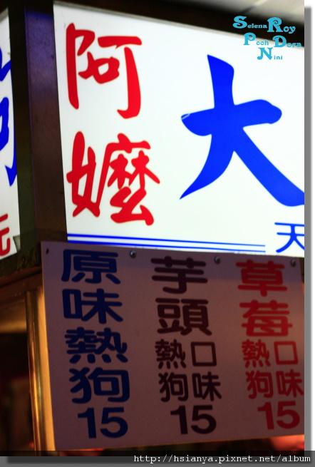 P000101一中街 (10).JPG