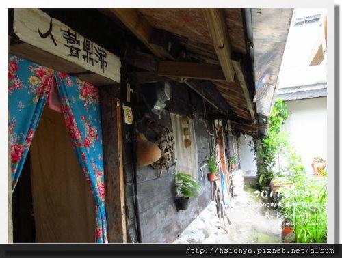 20110515四代務農 (19).JPG