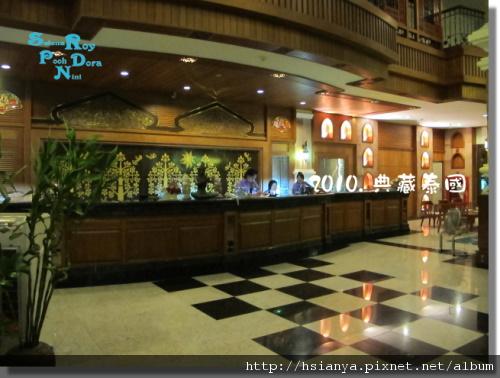 P991118-芭達雅飯店 (10).JPG