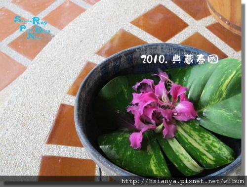 P991117-典藏莊園-早 (2).JPG