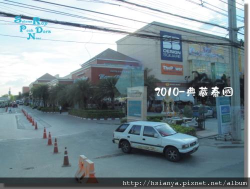 P991116-泰國特易購 (1).JPG