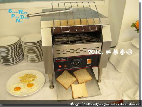 P991116-第一天飯店早餐 (16).JPG