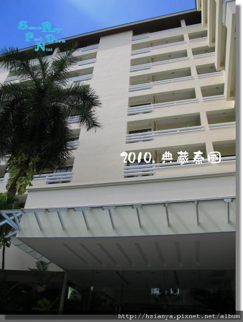 P991120-第五天飯店- (3).JPG