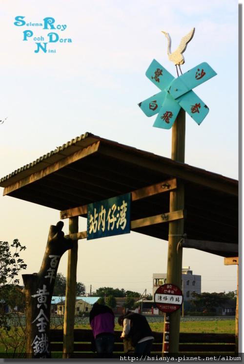 P991225板頭村-景 (8).JPG