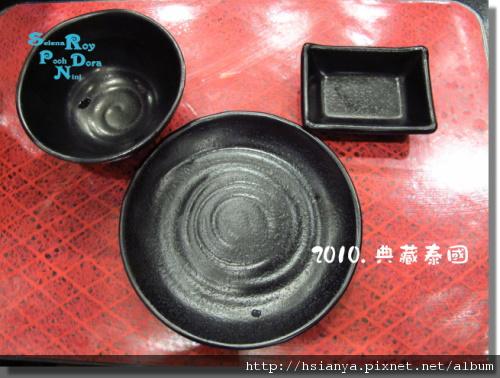 P991120-第五天午餐 (1).JPG