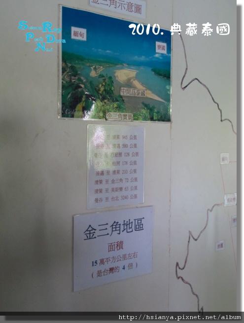 P991118-異域孤軍 (2).JPG