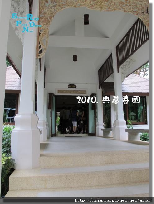 P991117-典藏莊園-早 (7).JPG