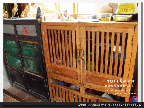 20110515四代務農 (16).JPG