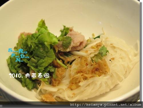 P991120-小吃 (9).JPG