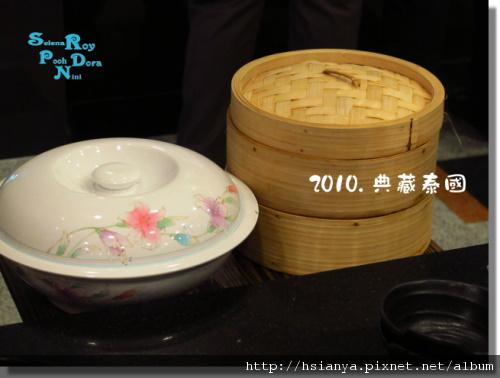 P991120-第五天午餐 (2).JPG