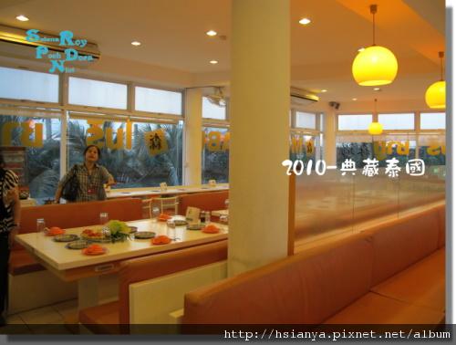 P91116-1晚森涮涮鍋 (1).JPG