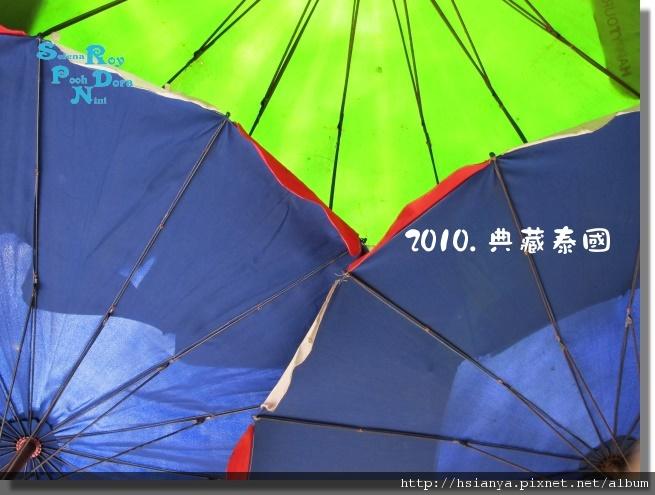 P991119-翡翠灣沙灘 (26).JPG
