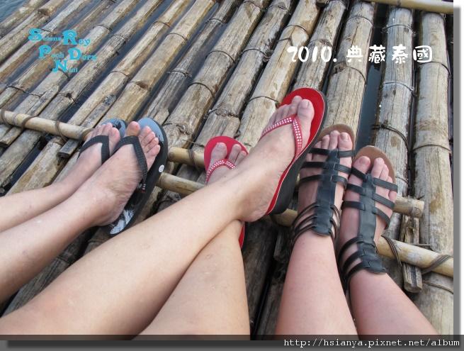 P991117-竹筏漂流 (5).jpg