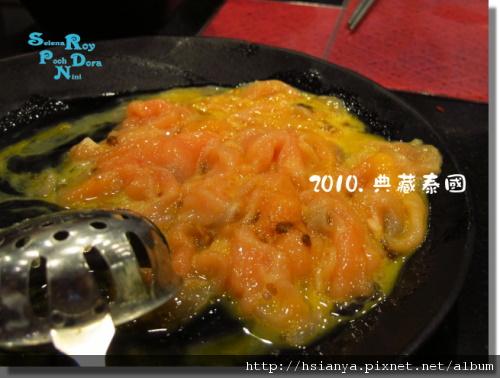 P991120-第五天午餐 (13).JPG