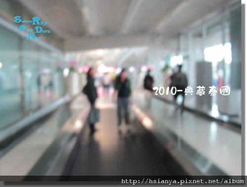 P991116-泰國機場 (2).JPG