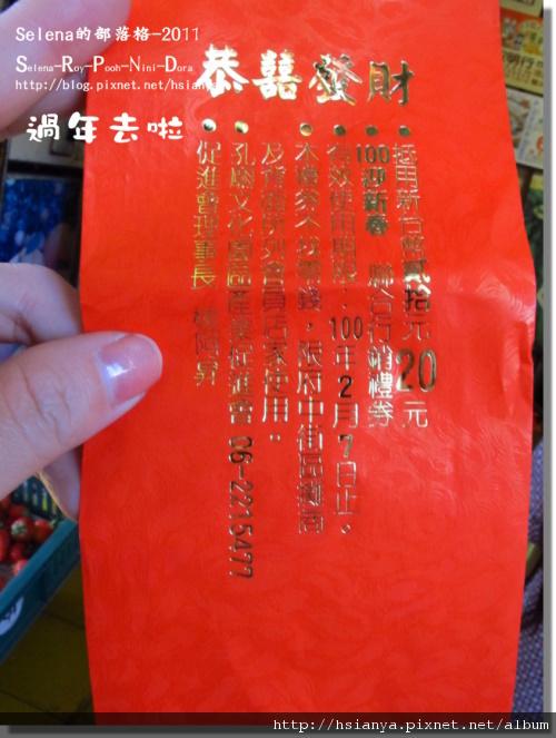 P0205台南 (15).JPG