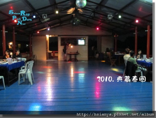 P991117-桂河竹筏晚餐 (5).JPG
