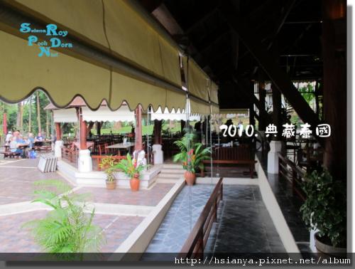 P991117-典藏莊園-早 (32).JPG