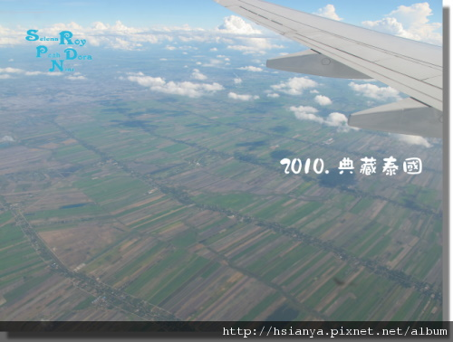 P991116-搭飛機 (13).JPG