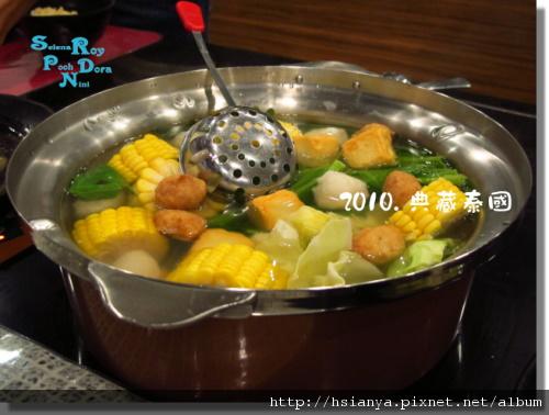 P991120-第五天午餐 (12).JPG