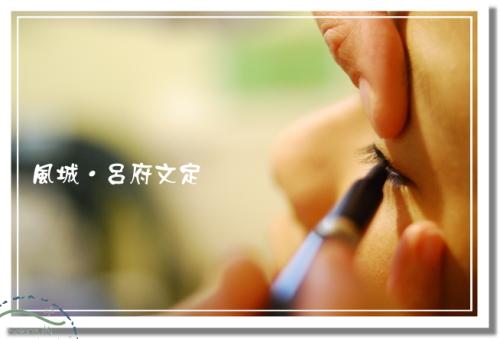 971207 呂府文定啟 (8).JPG