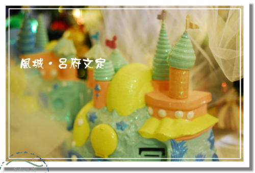 971207 呂府文定啟 (4).JPG