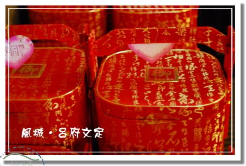 971207 呂府文定啟 (3).JPG