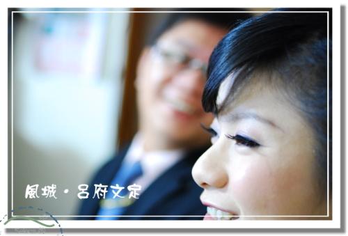 971207 呂府文定啟 (2).JPG