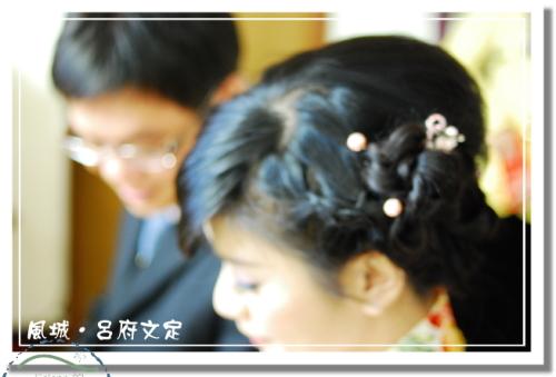971207 呂府文定啟 (1).JPG