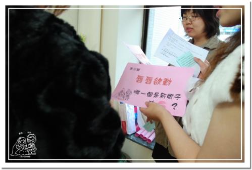 971223囍-伴娘關 (24).JPG