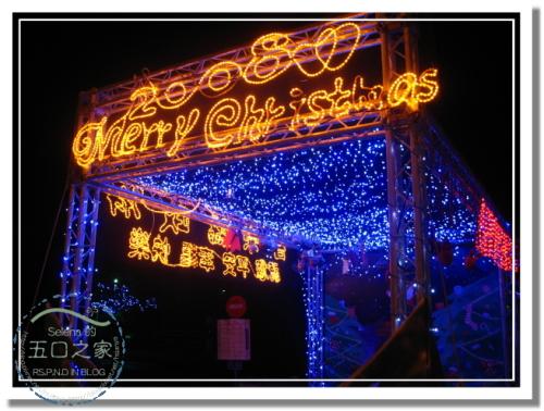 980101-台東之行-聖誕樹