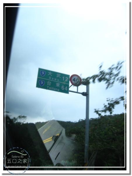980101-台東之行-沿途