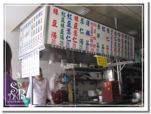 P802獅甲綠豆湯 (3).JPG
