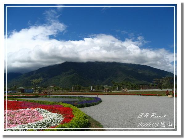 P980227-後山 (85).jpg
