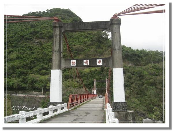 P980227-後山 (139).jpg
